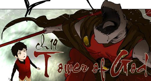 Tower_of_god_raknbaam